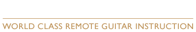 Online Guitar Institute Logo